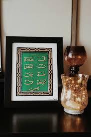 Islamic Home Decor by Islamic Home Decor Loh E Qurani Islamic Wall Art Arabic