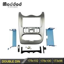 nissan 350z dash kit online get cheap nissan dash kits aliexpress com alibaba group