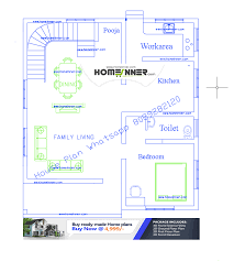 Home Plans 2017 Traditional Style House Plan 2 Beds 2 Baths Sqft Plan 18 Country