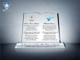 pastor gifts etched award plaque sles