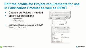 autodesk fabrication profiles how do you manage your database