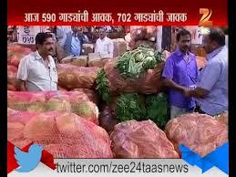 vashi market vashi apmc market starts trading of vegetable youtube
