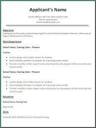 Teaching Resume Template Free Teaching Resume Template Free Free Editable Resume Template