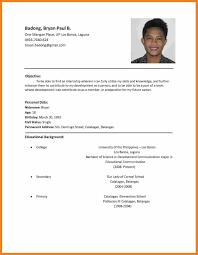 Sample Of Resume For Job Application Format Resume Resume For Your Job Application