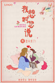 Mother S Day 2017 Happy Mother U0027s Day China Psd File Free Download Free Chinese