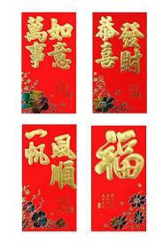lucky envelopes dmtse pack of 50pcs lucky money envelopes for