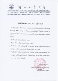 Authorization Letter For Application Visa Zhejiang University Of Technology Authorization Letter Study In