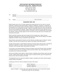 Sample Legal Settlement Letter by 11 Best Images Of Payment Settlement Agreement Form Sample Debt
