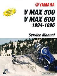 1996 yamaha v max 500 vx500 and v max 600 vx 600 snowmobile