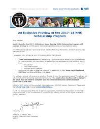 njhs essay sample national honor society essay samples njhs essay