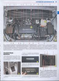 opel astra h 2004 repair manual
