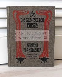 sprüche salomos die gedichte der bibel in deutscher sprache i teil