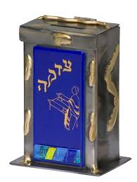 gary rosenthal menorah tzedakah box rosenthaw