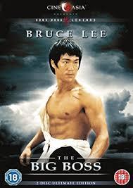 film mandarin boss and me the big boss 2 disc ultimate edition dvd amazon co uk bruce