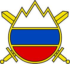 Flag Of Slovenia Slovenian Navy Wikipedia