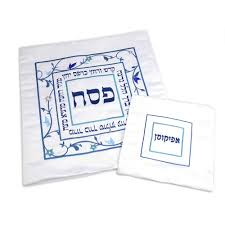 matzah cover and afikomen bag set colorful designed matzah cover afikomen bag set with blue accents