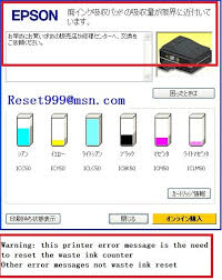 epson l800 resetter softwares here epson adjustment program epson a b series printer waste ink pad is