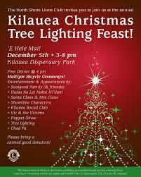Pa Christmas Tree Kilauea Neighborhood Association Kilauea Christmas Tree Lighting