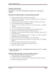 kessara u0027s resume 2014
