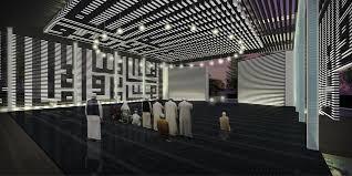 design masjid indah masjid yang sangat indah dengan desain bersyahadah kaskus