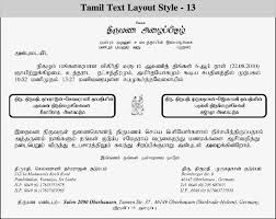 christian wedding cards wordings wedding invitation sle in tamil yaseen for