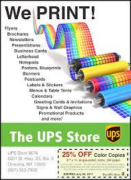 printable job application for ups ups store