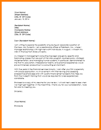 project management consultant cover letter