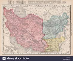 West Asia Map by Persia Afghanistan And Baluchistan South West Asia Rand Mcnally