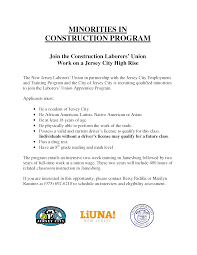 General Laborer Resume Construction Laborer Resume Resume Badak