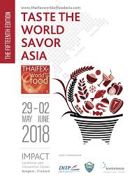 Home Expo And Design Thailand Innovation And Design Expo 2017 T I D E 2017 Facebook
