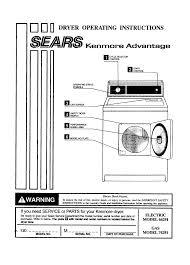 sears appliance installation department appliances ideas