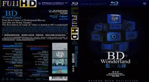 4 1 home theater bd wonderland u2013 the ultimate home theater test disc