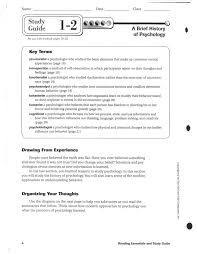 psychology 1 2 worksheet 1 2