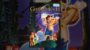 ghatothkach master of magic hindi popular cartoon movies for