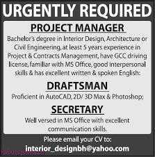 Interior Project Manager Jobs Project Manager Draftsman Secretary Required In Bahrain Kobuqs