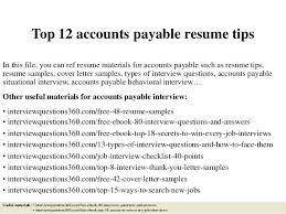 resume description for accounts payable clerk interview accounts payable resumes