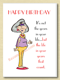 birthday card e