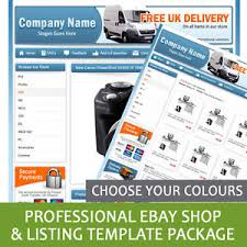 professional ebay store shop and listing template package