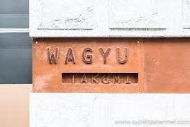 bureau vall馥 ales hong kong wagyu takumi 2 japanese dining