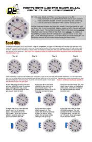 northern lights swim club pace clock worksheet