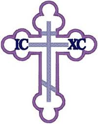 serbian orthodox cross inspiration pinterest serbian and tattoo