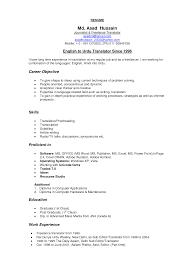 medical transcription resume sample etl developer sample resume medical interpreter resume software sample resume medical interpreter cma cover letter sample certified medical assistant medical interpreter resume samples template