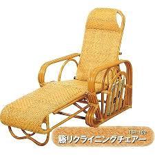 rattan reclining chairs u2013 gdimagazine com