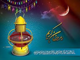 best desktop backgrounds 2016 best ramadan wallpapers ramadan desktop backgrounds u2013 hd