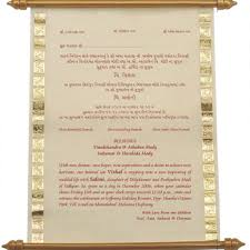 Hindu Wedding Invitation Card Wordings Gujarati Wedding Invitation Wordings U2013 Bernit Bridal