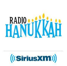 radio hanukkah siriusxm radio hanukkah home