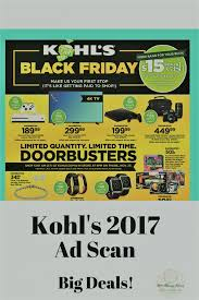 kohl s 2017 black friday ad scan has been leaked and is here