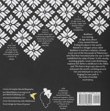 baddawi leila abdelrazaq 9781935982401 amazon com books