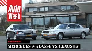 lexus vs mercedes benz vs bmw lexus ls 400 vs mercedes 400 se 1991 dubbeltest youtube