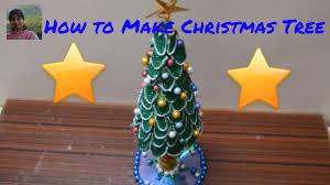how to make christmas tree christmas craft easy to make